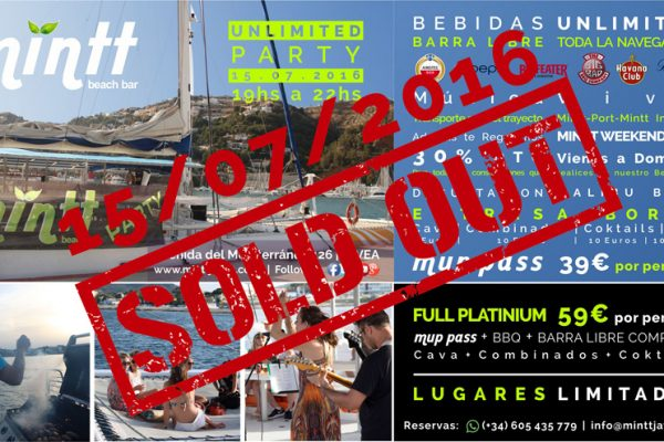 MUP Party | 15.07.2016 | SOLD OUT